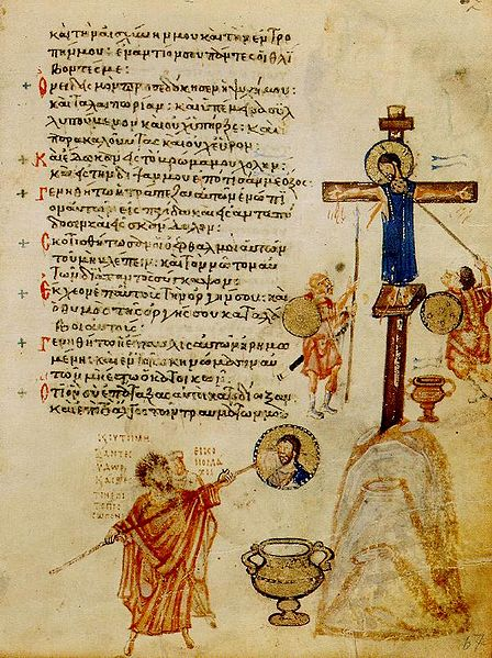 "Illustration of Christ on the Cross: ""They gave me gall to eat; and when I was thirsty they gave me vinegar to drink"" accompanied by miniature depicting iconoclasts John Grammaticus and Anthony I of Constantinople rubbing out a painting of Christ with a sponge attached to a pole. Chludov Psalter (9th century), Moscow, Hist. Mus. MS. D.129."