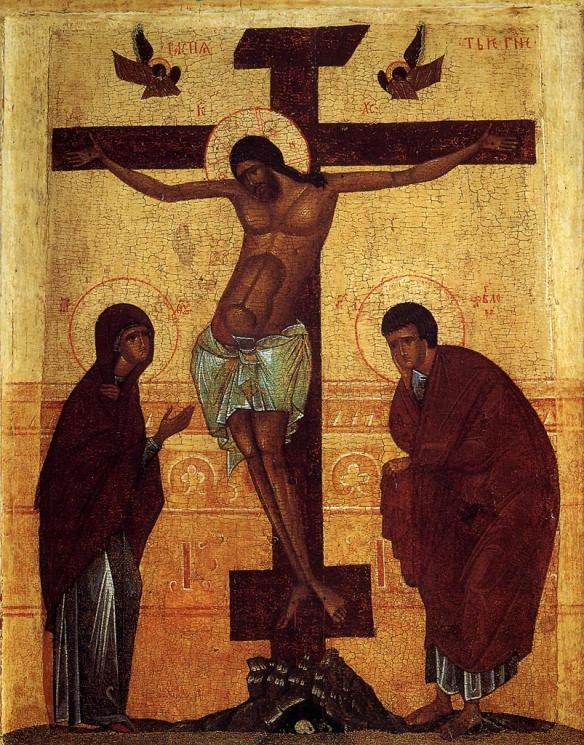 Jesus on the Cross attended by His Mother and St. John