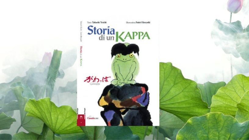 Storia di un kappa @Libringioco