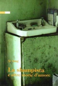 shampista