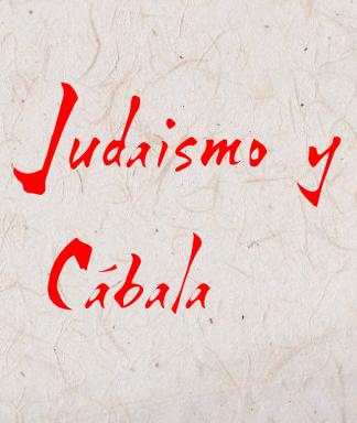 Judaismo y Cábala