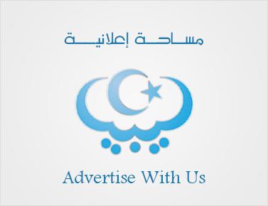 ads-left w