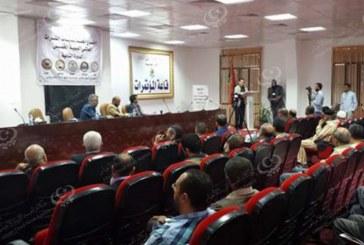 الاجتماع الثاني لاتحاد بلديات التراث العالمي الليبية