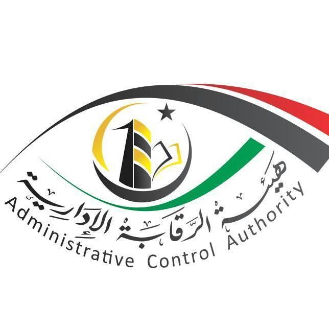 هيئة الرقابة الإدارية تبدي ملاحظات حول السفارة الليبية بأوكرانيا