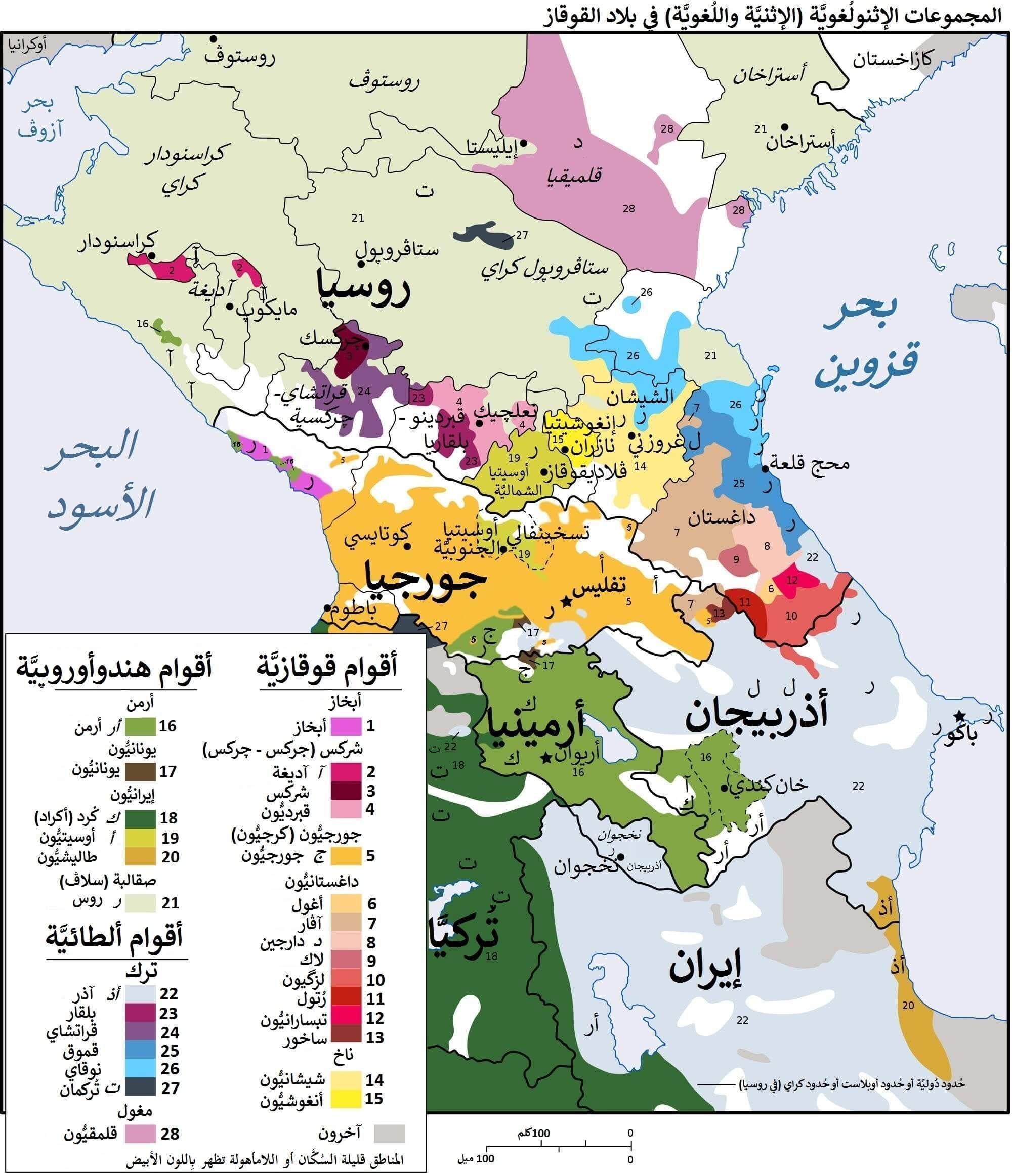 ethnic_groups_in_caucasus_region_2009-ar