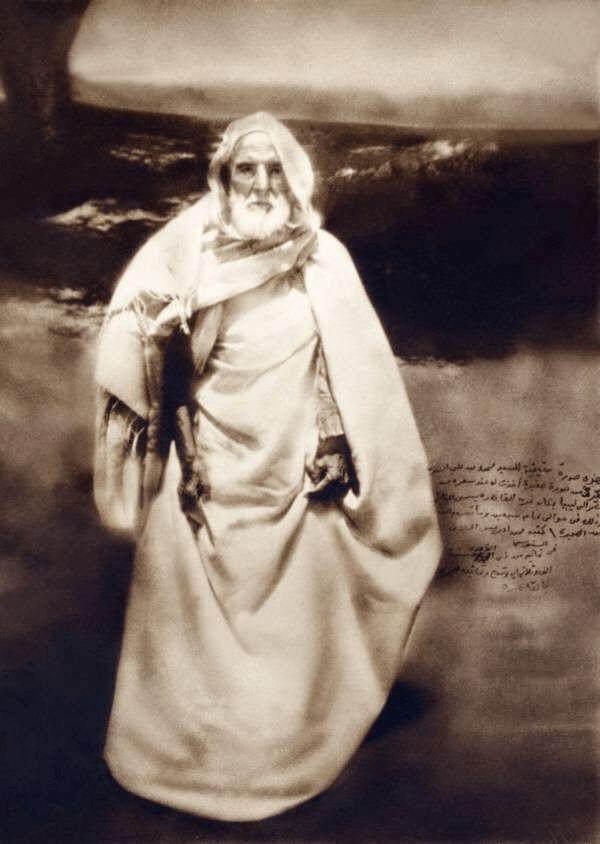 محمد علي السنوسي