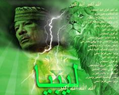 gaddafi-the-green-lion-20130530
