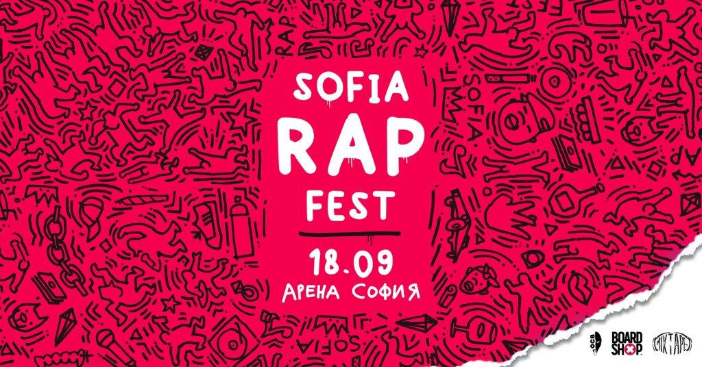 SOFIA RAP FEST
