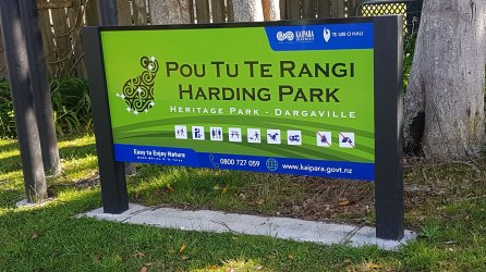 The museum is located in Harding Prk