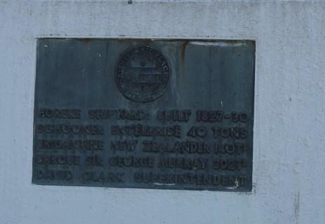 Shipyard memorial