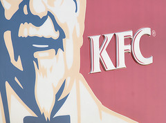 Kentucky Fried Chicken sign. Pic: jmacphoto.com