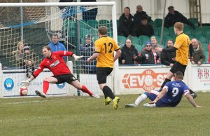 Nick Turton finds the net to level the scores. Pic: Dave Birt