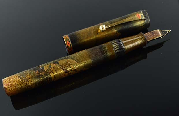 The early fountain pen that sold for £7,000