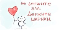 16.Картинки для личного дневника: украшаем лд