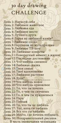 03.что можно написать в личном дневнике