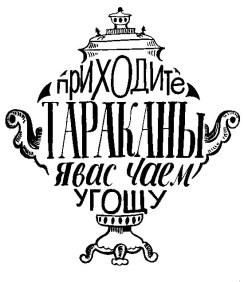 33.цитаты для лд