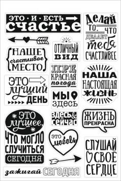 20.стикеры для лд