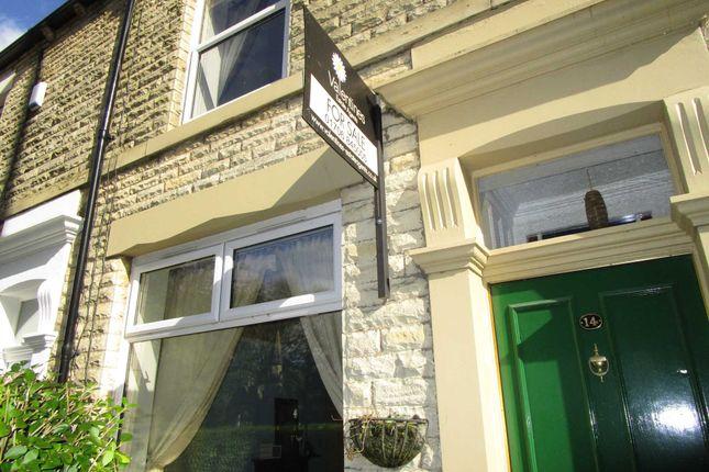 Fraser Street Shaw Oldham OL2 3 Bedroom Terraced House