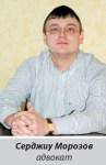 Обвинительный уклон молдавской юстиции: тенденции и реальность