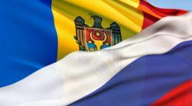 Россия остается стратегическим партнером для Молдовы