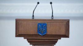 Украина проведет всеобщую оценку сельхозземель