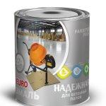 Эмаль для бетонных полов серая гл 2,7кг FARBITEX ПРОФИ