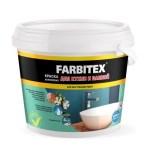 ВДВА акрил.для кухни и ванной 13кг FARBITEX