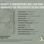 Cem Dias da Dilma Convite 2
