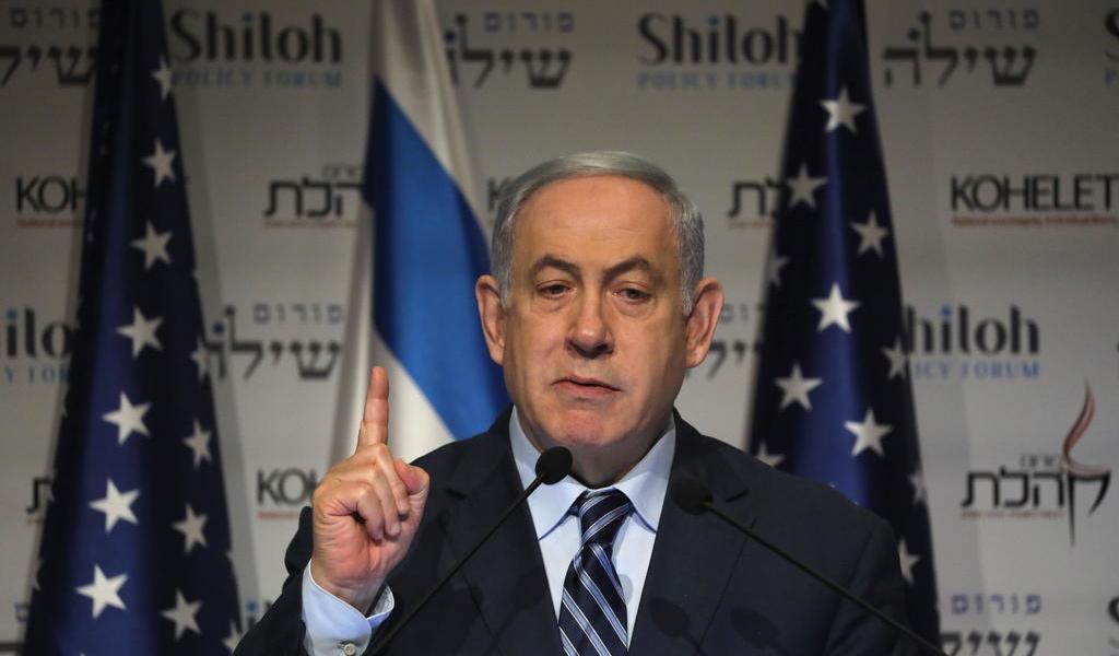 <div>Netanyahu reafirma apoyo a EUA; amenaza con un 'duro golpe' si atacan Israel</div>