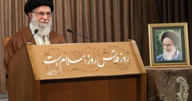 ONU afirma que Irán cuenta con un arsenal nuclear mayor al límite de 2015