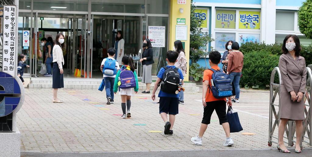 Completa Corea del Sur el retorno a clases