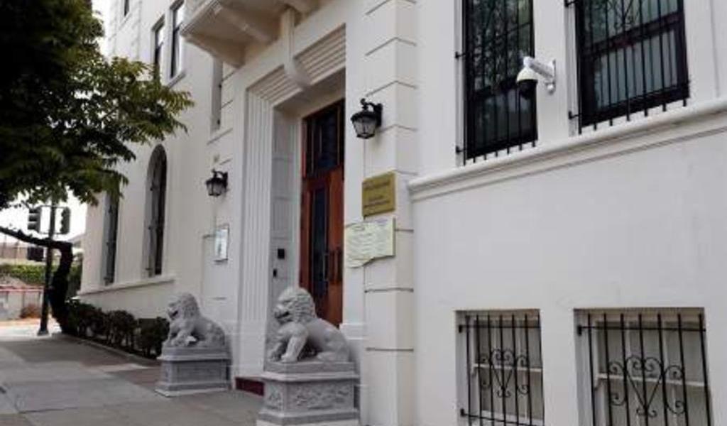 Estados Unidos confirma detención de tres investigadores chinos