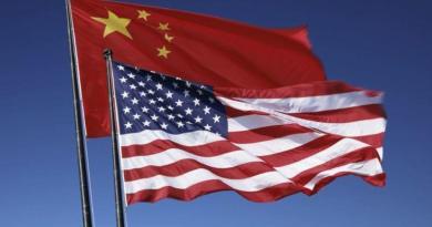 Sanciona EUA a firma tecnológica china por vínculos con Venezuela