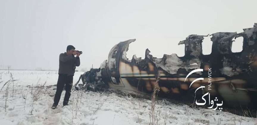 EU admite perdió un avión militar en Afganistán (FOTOS)