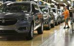 Producción industrial de EU se desploma 11.2% en abril, su mayor caída en 101 años