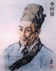 Ли Шичжэнь — китайский врач и фармаколог