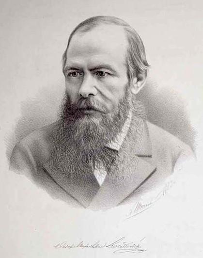 Достоевский Ф. М.