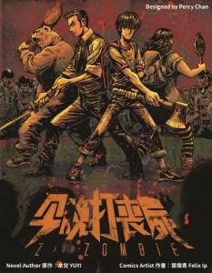 Messevorschau 2019: Hongkong (Teil 1), Z for Zombie