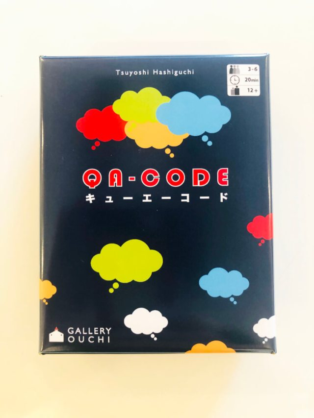 Japon Brand: QA-Code