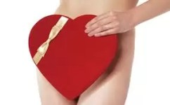 sexy Valentijnsdag