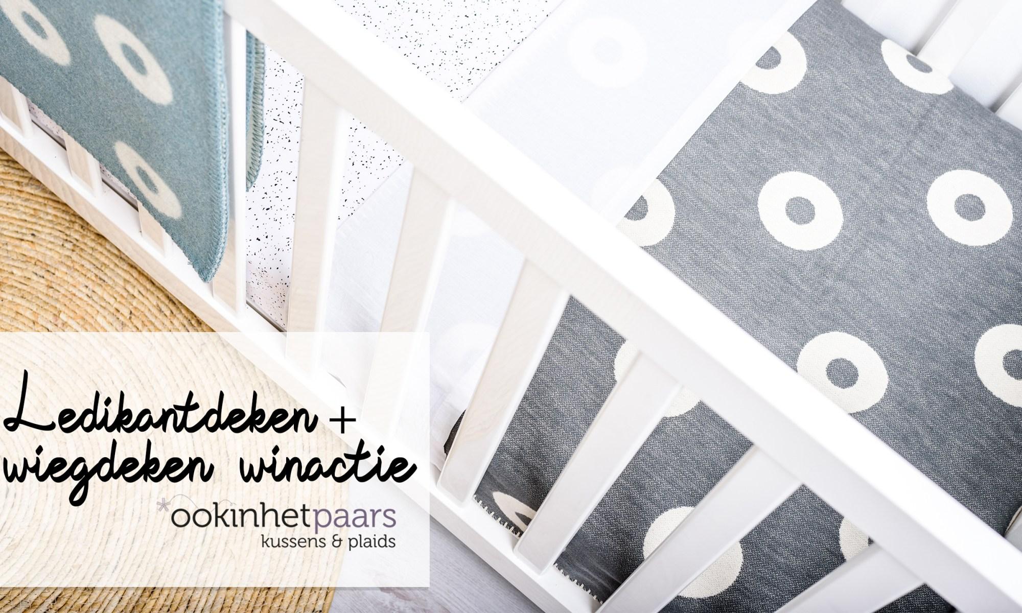 Ook in het paars ledikantdeken klippan wiegdeken review mama blog www.liefkleinwonder.nl fotograaf zwangerschap