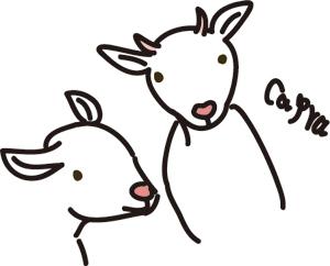【心理テスト】ヤギの群れは何をしている?