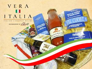 サブスクリプションコマースサービス 有機エキストラバージンオイル&イタリア食材 Box To You