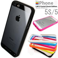 iPhone5S,バンパーケース,クリア