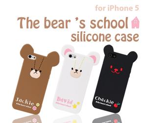 iPhone5S,ケース,くまのがっこう,かわいい