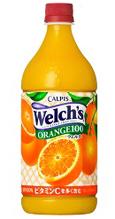 ウェルチ,オレンジ100,ビタミンC,美容,健康