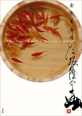 和風,雑貨,アイテム,おすすめ,おもしろい,日本,ジャパニーズ,japanese