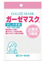 花粉症,インフルエンザ,化粧,メイク,マスク,おすすめ,人気