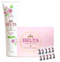 バストアップサプリメント BELTA ベルタプエラリア