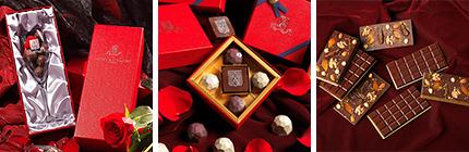 高級チョコレートブランド バレンタイン 2016 通販 おすすめ